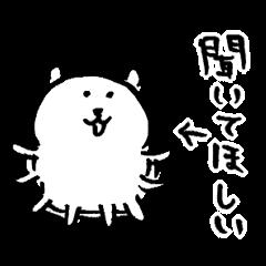 joke bear2