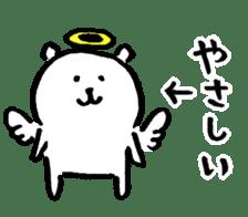 joke bear2 sticker #1586656
