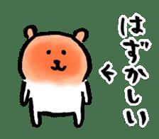 joke bear2 sticker #1586657
