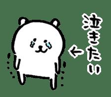 joke bear2 sticker #1586658