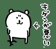 joke bear2 sticker #1586661