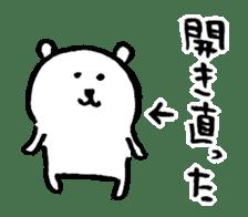 joke bear2 sticker #1586663