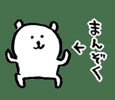 joke bear2 sticker #1586664