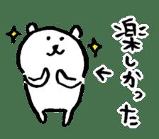 joke bear2 sticker #1586667