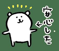 joke bear2 sticker #1586668