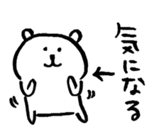 joke bear2 sticker #1586669