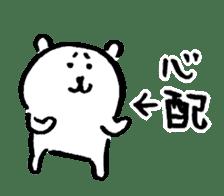 joke bear2 sticker #1586670