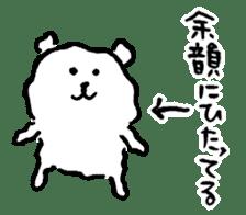 joke bear2 sticker #1586672
