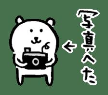joke bear2 sticker #1586673