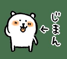 joke bear2 sticker #1586674