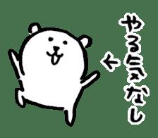 joke bear2 sticker #1586675