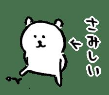 joke bear2 sticker #1586676