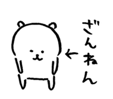 joke bear2 sticker #1586677