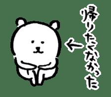 joke bear2 sticker #1586678