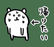 joke bear2 sticker #1586679