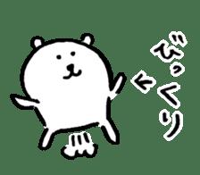 joke bear2 sticker #1586681