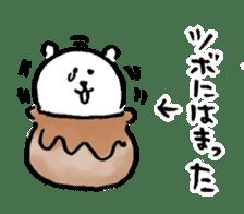 joke bear2 sticker #1586682