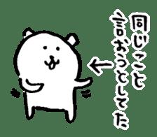 joke bear2 sticker #1586683