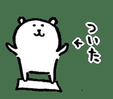 joke bear2 sticker #1586685