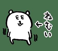 joke bear2 sticker #1586686