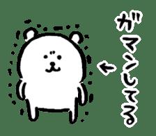 joke bear2 sticker #1586687