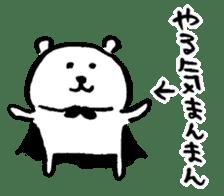 joke bear2 sticker #1586688