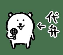 joke bear2 sticker #1586690