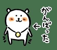 joke bear2 sticker #1586691