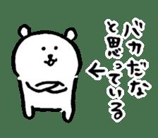 joke bear2 sticker #1586692