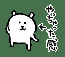 joke bear2 sticker #1586693