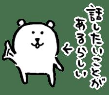 joke bear2 sticker #1586694