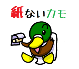 Wild duck sticker #1587300