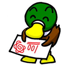 Wild duck sticker #1587304