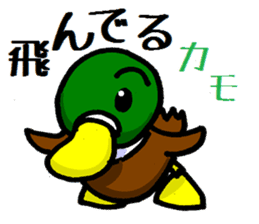 Wild duck sticker #1587306