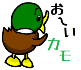 Wild duck sticker #1587310
