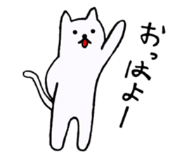 Simple sticker of white cat sticker #1590057