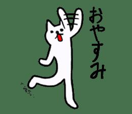 Simple sticker of white cat sticker #1590058