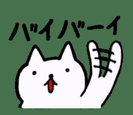 Simple sticker of white cat sticker #1590061