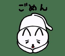 Simple sticker of white cat sticker #1590062