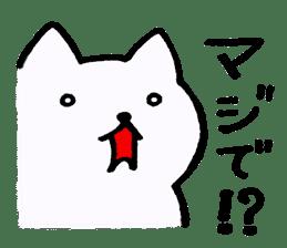 Simple sticker of white cat sticker #1590064