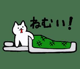 Simple sticker of white cat sticker #1590065