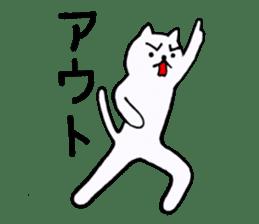 Simple sticker of white cat sticker #1590068
