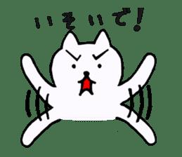 Simple sticker of white cat sticker #1590069