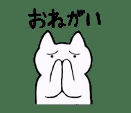 Simple sticker of white cat sticker #1590071