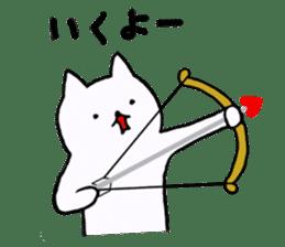 Simple sticker of white cat sticker #1590079