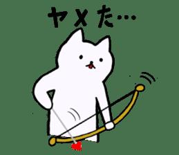 Simple sticker of white cat sticker #1590080