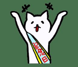 Simple sticker of white cat sticker #1590091