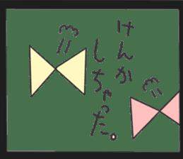 Picture book sticker top ribbon girls sticker #1590113