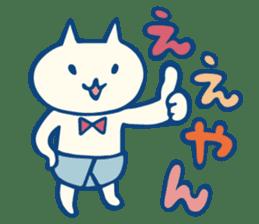 diaper cat sticker #1590337