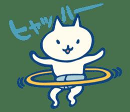 diaper cat sticker #1590338